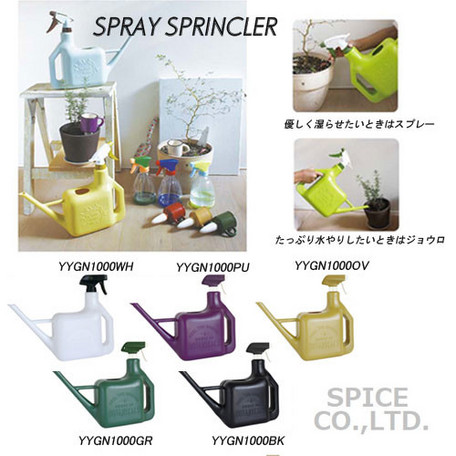 SPRAY SPRINKLER